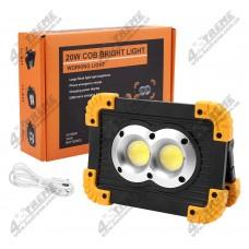 LL-802  Прожектор светодиодный аккумуляторный 20W