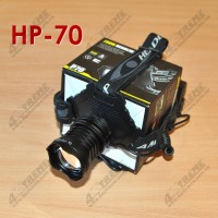 Налобный мощнейший фонарь GL-T70-HP70 на диоде XHP-70