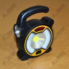 Кемпинговый светодиодный фонарь Luxury MH-318-B
