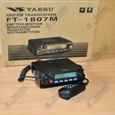 YAESU FT-1807M 400-470 МГц